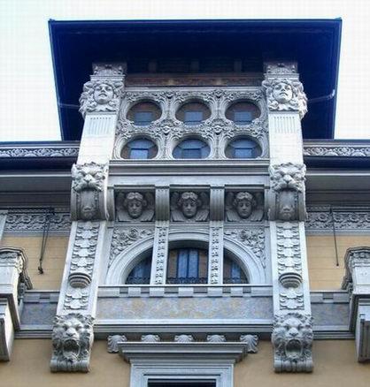Torino Arguta