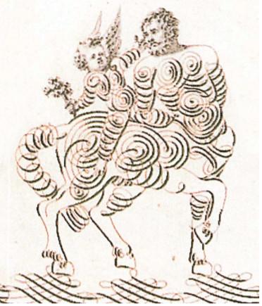Calligrafia Figurata e Abbecedario Calligrafico Figurato