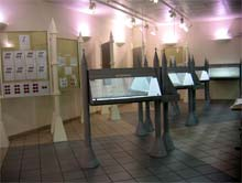 Archivio Storico – Città di Torino Sala Esposizione